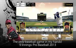 9 Innings: 2013 Pro Baseball - Screen 1