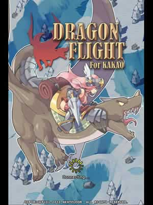 DragonFlight for Kakao - Screen 1