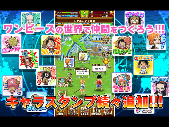 One Piece Thousand Storm - Screen 2