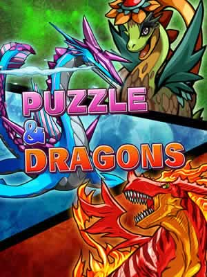 Puzzle & Dragons - Screen 1