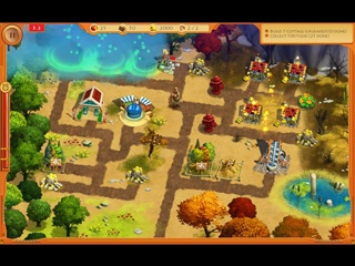 Archimedes: Eureka! Collector's Edition - Screen 2