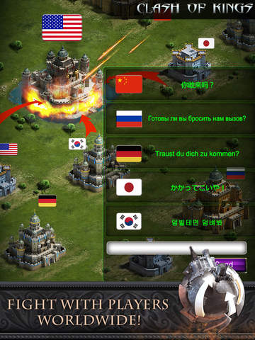 Clash of Kings - Screen 2