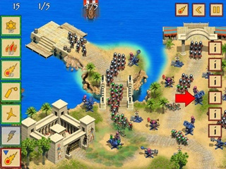 Defense of Egypt - Screen 1