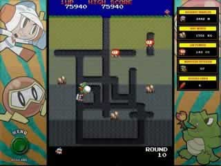 Dig Dug - Screen 1