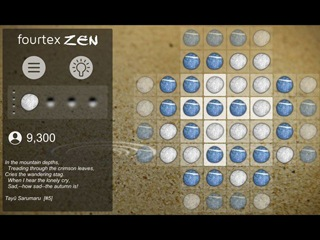 Fourtex Zen - Screen 1