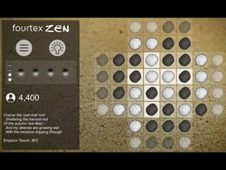 Fourtex Zen - Screen 2
