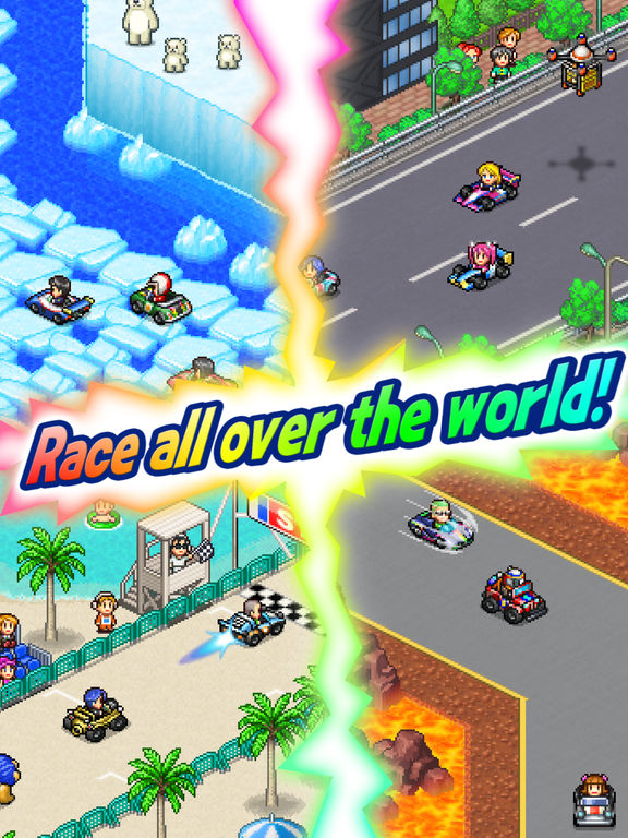 Grand Prix Story 2 - Screen 1