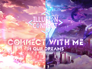 Illusion Connect - Screen 1