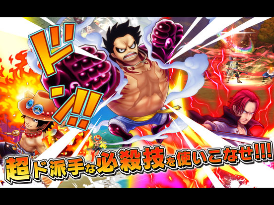 One Piece Thousand Storm - Screen 1