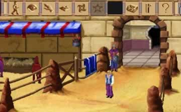Quest for Glory 2 - Screen 2