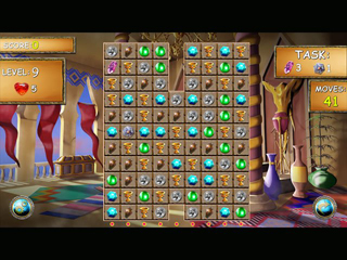 Treasures of Persia - Screen 1