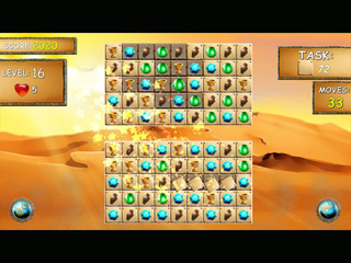 Treasures of Persia - Screen 2