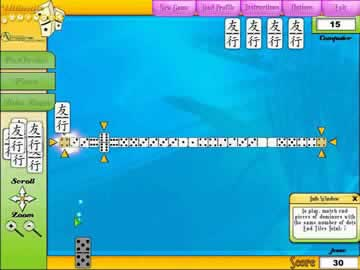 Ultimate Dominoes - Screen 2