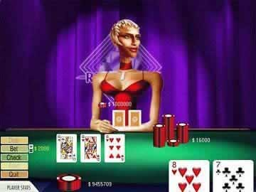 World Poker Championship - Screen 2